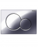 Geberit Sigma01 Dual Flush Plate
